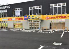 外観写真:Super ダ・カーポ高崎店