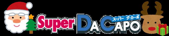 Super Dacapo